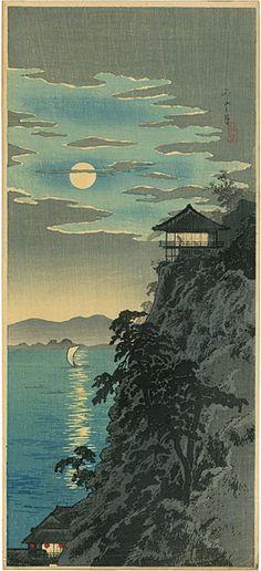 高橋松亭「石山之月」/
