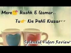 Mere Rakshe Kamar Video Song For 30 Second Video For Whatsapp Status Vid...