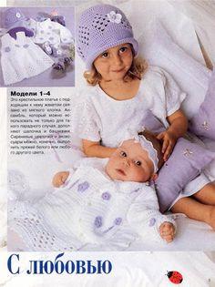 Вязание крючком для самых маленьких - Tatiana Alexeeva - Álbuns da web do Picasa