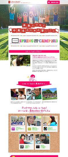 中学生、高校生のためのITキャンプ「Life is Tech!」のランディングページを制作