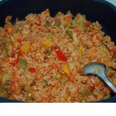 Djuvec - Serbian Casserole @keyingredient #vegetables #casserole