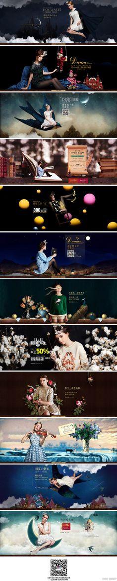 一组时尚个性的BANNER页面设计欣赏,...