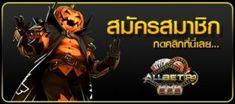 Online Gambling, Casino Games, Superhero, Movie Posters, Fictional Characters, Film Poster, Fantasy Characters, Billboard, Film Posters