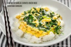 Niratama Donburi (Egg with Chives Over Rice) | Easy Japanese Recipes at JustOneCookbook.com