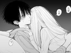 Anime Couples Drawings, Anime Couples Manga, Anime Couples Sleeping, Anime Couples Hugging, Manga Art, Manga Anime, Romantic Manga, Romantic Anime Couples, Cute Anime Coupes
