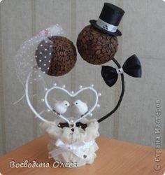 Подарок на свадьбу.