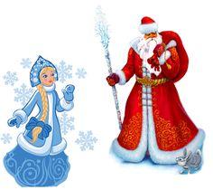 Организация новогоднего праздника, корпоратива, банкета и вечера. Дед мороз и снегурочка в Санкт-Петербурге | ЛЕНПРАЗДНИК Santa Suits, Disney Characters, Fictional Characters, Christmas Ornaments, Disney Princess, Holiday Decor, Art, Art Background, Christmas Jewelry