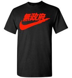 Japanese Logo Red Vintage Retro , Gildan Short-Sleeve T-Shirt
