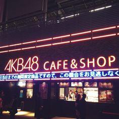 Japanese idol cafe