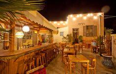 Regina - cool kosher restaurant in Tel Aviv  רג'ינה - מסעדה כשרה ומדליקה בתל אביב