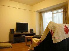 Location de vacances à partir de Kyoto @HomeAway! #vacation #rental #travel #homeaway