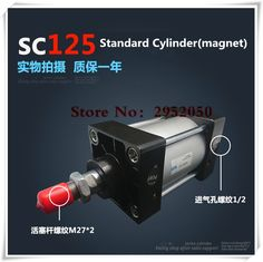132.02$  Watch now - http://alicae.shopchina.info/1/go.php?t=32799400881 - Standard air cylinders valve 125mm bore 175mm stroke SC125*175 single rod double acting pneumatic cylinder  #buyonline