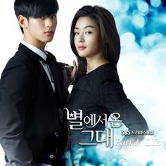 LYn (린) - My Destiny [SBS Drama - Love From Star (별에서 온 그대) OST Part.1] by mtown_org on SoundCloud