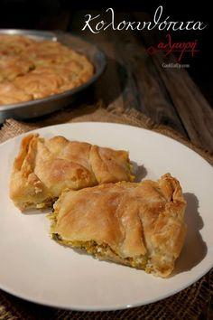 kolokythopita Savory Pastry, Savory Tart, Phyllo Recipes, Cooking Recipes, Pizza Tarts, Greek Pastries, Sticky Buns, Quick Snacks, Greek Recipes