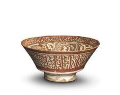 COUPE DE KASHAN DU DÉBUT DU XIIIe SIÈCLE  en céramique siliceuse à décor lustré…