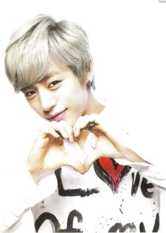 Heart from Daehyun, 사랑해요 오빠