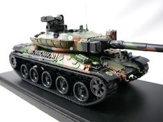 Char de Combat AMX30 B2 #Miniature 1/48 Masterfighter http://www.freeway01.com/char-de-combat-amx30-b2-miniature-148-masterfighter-xml-251_287-7362.html
