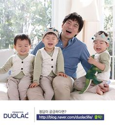 Superman Cast, Superman Kids, Song Il Gook, Triplet Babies, I Miss You Guys, Song Triplets, Asian Love, Sad Girl, Korean Actors