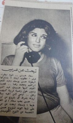 Soad Hosny Zucchini Quinoa, Arab Celebrities, Egyptian Actress, Middle East, Actresses, Actors, Classic, Quotes, Silver