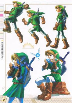 The Lengend of Zelda:Ocarina of Time pictures The Legend Of Zelda, Link Art, Nintendo, Link Zelda, Zelda Breath, Video Game Characters, Twilight Princess, Breath Of The Wild, Game Art