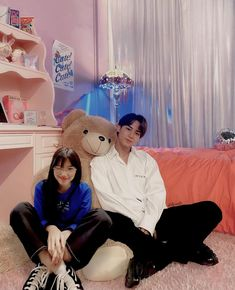 """❁❁❁ on Instagram: """"mas mingyu and mba doyeon kalo lagi akur🤝"""""""