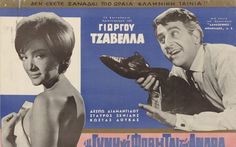 Find more movies like I de gyni na fovitai ton andra to watch, Latest I de gyni na fovitai ton andra Trailer, An unmarried couple in the strict Greek society of the Old Movies, Tv, Greece, Cinema, Actors, Baseball Cards, History, Film, Movie Posters