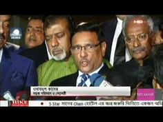 Noon Bangladesh Today February 8 Bangla TV News Live RecnetNews**