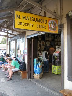 Haleiwa, Oahu, Hawaii: Matsumoto Shave Ice
