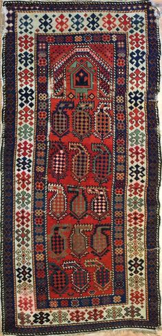 Collectible Caucasian - 1910s Antique Karabagh Rug - Prayer Design 2.9 x 5.8 ft. #Caucasian