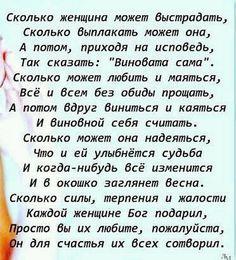 ЛЮДМИЛА Ф. - Google+