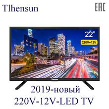 Searching On The Web For A Lcd Monitor With Tv Tuner 22 Inch Tv, Dvb T2, Tv Tuner, 12v Led, Lcd Monitor, Hdtv, Searching, Digital Tv, Home