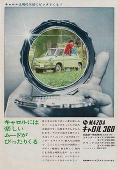 東洋工業株式會社・マツダキャロル360 キャロルには楽しいムードがぴったるくる