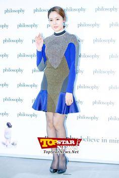 성유리(Sung Yu Ri), '귀여운 손인사' … 필로소피 론칭 기념 칵테일 파티 현장 [KSTAR PHOTO]