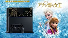 """""""Frozen"""" limited edition PS4 (only available in Japan)"""