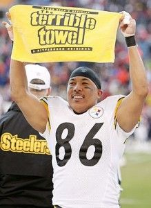 Thank you Hines for 14 awesome years.  Heinz field just won't be the same without your smile.