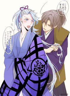 HeshiSousa Touken Ranbu Characters, Elves Fantasy, Japanese Games, Drawing Practice, Fujoshi, All Art, Art Reference, Storytelling, Sword