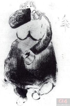 «Мертвые души». Глава 7. Елизавета Воробей. Художник М. Шагал. 1923–1925