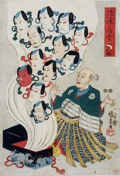 歌川国芳の当たる面箱 Do not open the box. The box is full of headghosts. Japanese Mythology, Japanese Folklore, Japanese Drawings, Japanese Prints, Art And Illustration, Art Cart, Japan Painting, Traditional Japanese Art, Kuniyoshi