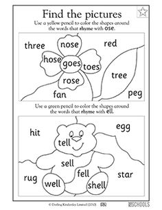 Kindergarten, Preschool Reading, Writing Worksheets: Word puzzle ...