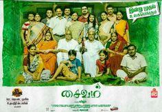 Saivam Full Tamil Movie - http://g1movie.com/tamil-movies/saivam-full-tamil-movie/
