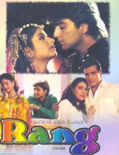 Rang (1993) Mp3 Songs