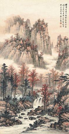 huang junbi hermitage in the Chinese Landscape Painting, Landscape Drawings, Fantasy Landscape, Landscape Art, Landscape Paintings, Chinese Painting Flowers, Landscape Photography, Japanese Art Prints, Japanese Artwork