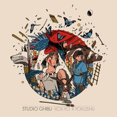Official Studio Ghibli illustrations by Tyler Stout for Mondo vinyls and t-shirts.
