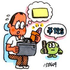 日記絵ブログ更新しました~(4月29日) 「財布忘れた・・」>>http://tuezu.ti-da.net/e7522936.html?utm_content=buffer434ed&utm_medium=social&utm_source=pinterest.com&utm_campaign=buffer 買い物に出かけたら、財布を忘れたことに気付きました・・。皆さんもお出かけの際は注意を(^^;) #illustration