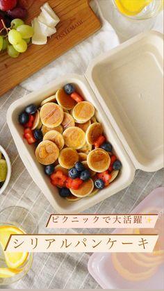 Baby Food Recipes, My Recipes, Cooking Recipes, Favorite Recipes, Cute Food, Yummy Food, Japanese Treats, Rainbow Food, Tasty Kitchen