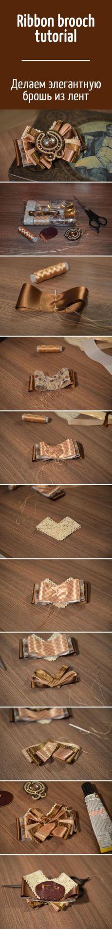 Ribbon brooch tutorial / Делаем элегантную брошь из лент | Kanzashi Photo Tutorials