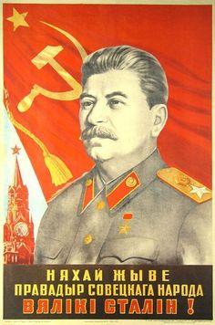The History Of Soviet Communist Collectivism & Propaganda - Afrika Is Woke Communist Propaganda, Propaganda Art, Bolshevik Revolution, Social Control, Joseph Stalin, Nuclear Disasters, Russian Revolution, Soviet Art, History Facts