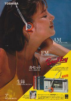 """gameraboy: """" 1981 Toshiba Walky """""""