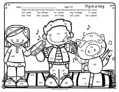 Reading Street Grade 1 Supplement -  FREE Color by Word -  PIG IN A WIG -  Unit 1.2 - Spelling WordsThis color by word freebie is a fun way to work with the first grade spelling words presented with the Reading Street Common Core (2013)  story, Pig in a Wig from Unit 1, Week 2.
