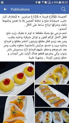 Plats Ramadan, Mini Sales, Arabic Sweets, Ramadan Recipes, Health Diet, Quiche, Entrees, Buffet, Biscuits